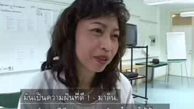 Nareethai - textat på thailändska : Utbildning