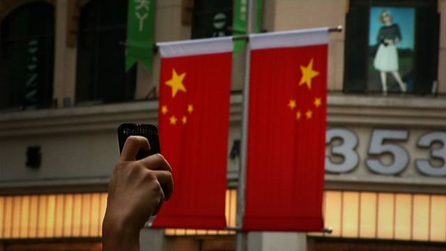 Kina om Kina : Makten och folket