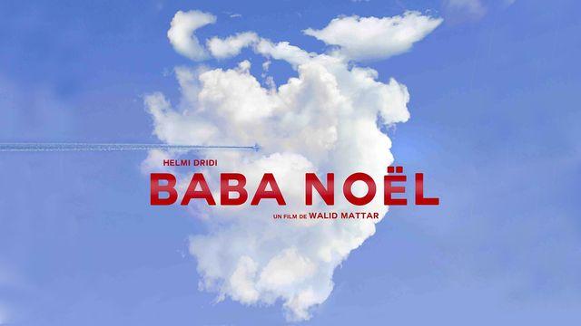 Kortfilmsklubben - franska : Baba Noël