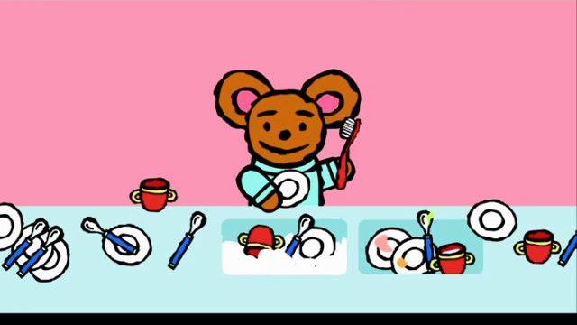 Pinos dagbok - japanska : Pino är bäst