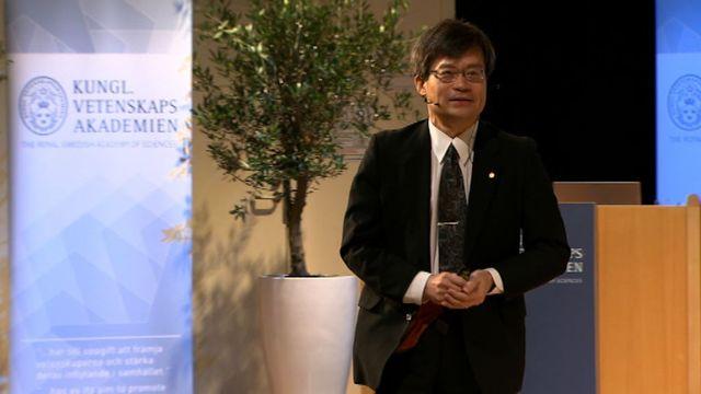 UR Samtiden - Nobelföreläsningar 2014 : Hiroshi Amano, Fysik