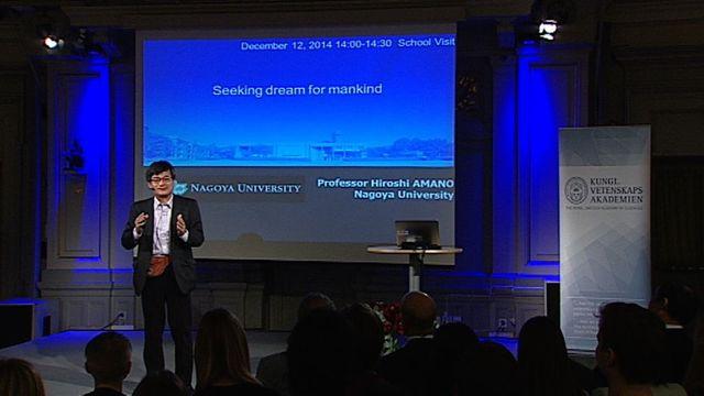 UR Samtiden - Nobel för gymnasister 2014 : Hiroshi Amano - Nobelpristagare i fysik