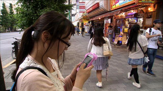 Den mobila revolutionen : Mobiltelefonen erövrar Internet