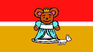 Pinos dagbok: Pino och prinsessorna