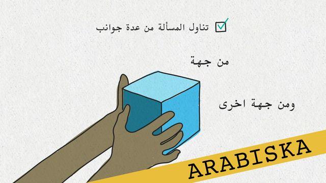 Förstå kunskapskraven - arabiska : Nyanserade resonemang och komplexa samband
