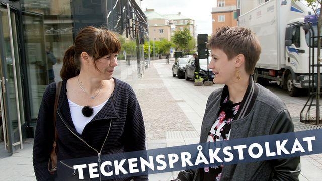 Makt hos mig - teckenspråkstolkat : Emilia och Åsa Romson