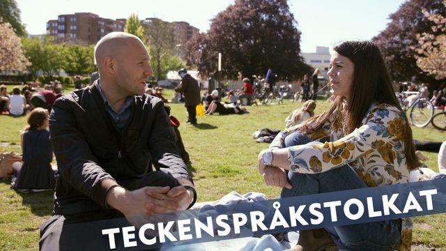 Makt hos mig - teckenspråkstolkat : Elsa och Aron Modig