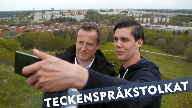 Makt hos mig - teckenspråkstolkat : Per och Anders Ygeman