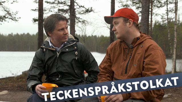 Makt hos mig - teckenspråkstolkat : Filiph och Erik Ullenhag