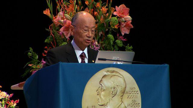 UR Samtiden - Nobelföreläsningar 2015 : Satoshi Omura, medicin