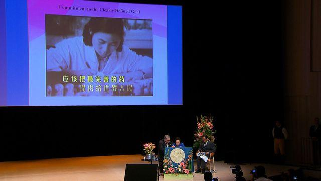 UR Samtiden - Nobelföreläsningar 2015 : Tu Youyou, medicin