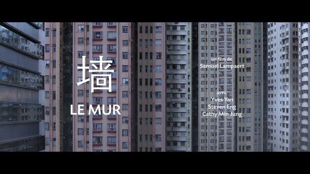 Kortfilmsklubben - kinesiska : Väggen