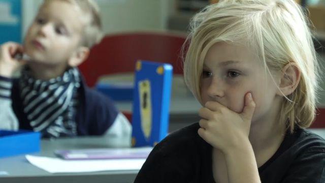 Lärlabbet : Flexibel pedagogik