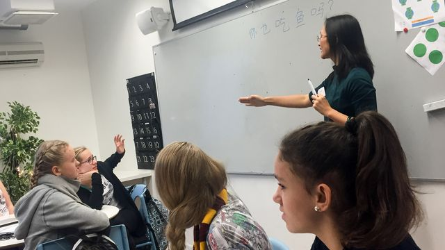 Skolministeriet : Kinesiska - framtidsspråket som tappade fart