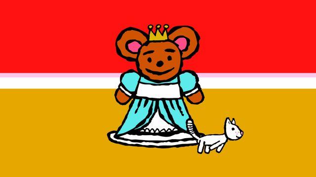 Pinos dagbok - tigrinja : Pino och prinsessorna