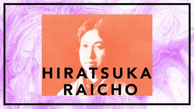 Bildningsbyrån - tänka mot strömmen : Hiratsuka Raicho - Japansk feministpionjär