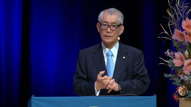 UR Samtiden - Nobelföreläsningar 2018 : Tasuku Honjo, medicin