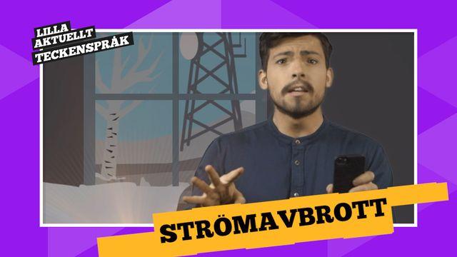 Vi förklarar! : Strömavbrott