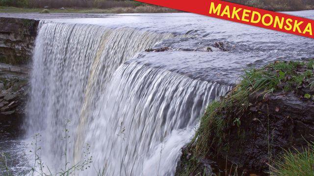 Bara vanligt vatten - makedonska : Vatten är viktigt