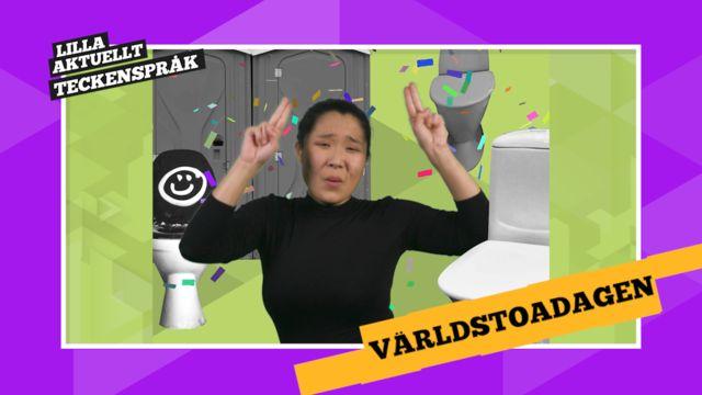 Vi förklarar! : Världstoalettdagen
