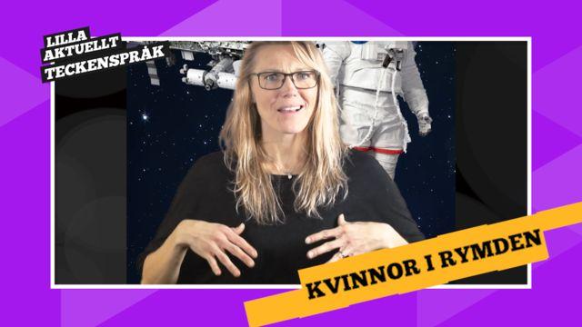 Vi förklarar! : Rymddräkter för kvinnliga astronauter